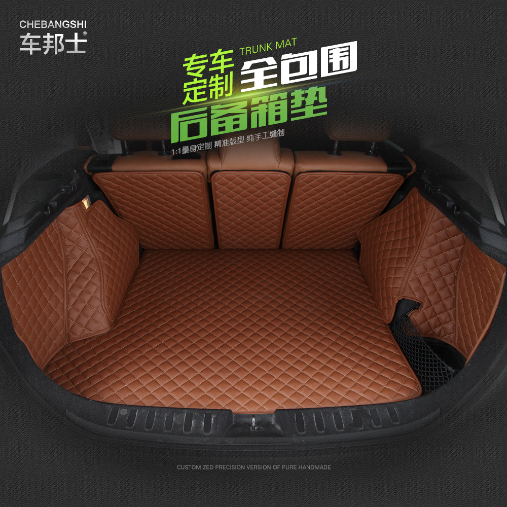 Bangshi car special car trunk mat trunk mat the whole package side tail pad after the warehouse pad quilted 4 colors