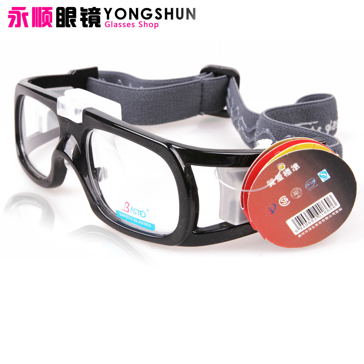 Bangshi degrees counter genuine mirror mirror football basketball sports goggles glasses outdoor sports 004