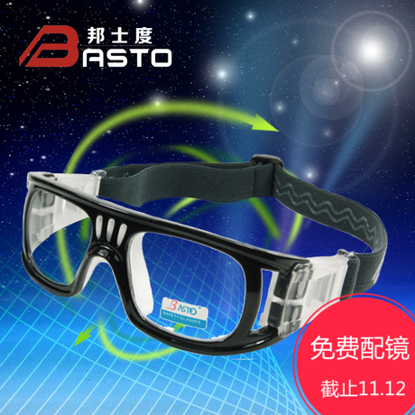 Bangshi degrees football basketball glasses myopia tide male protective sports glasses fogging goggles bl006