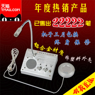 Bank of new 2007b bank high power aluminum hospital station counter window intercom microphone