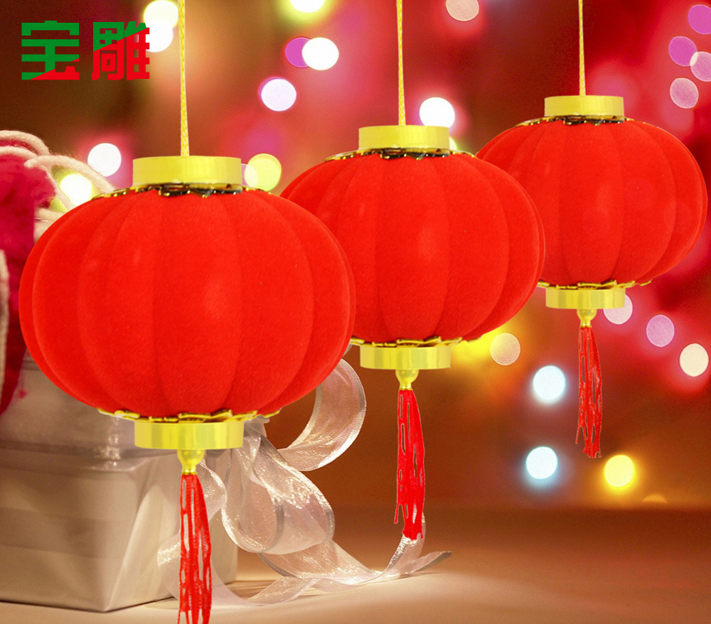 Bao carved red lanterns flocking small lantern lantern string festive ornaments wedding marriage room decoration new year new year festive lanterns