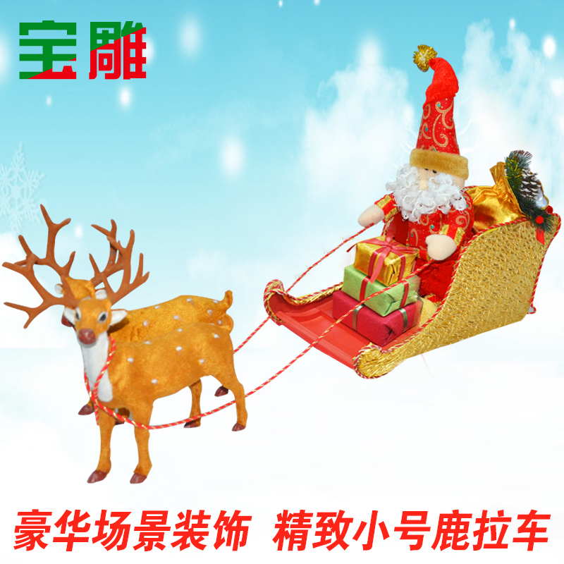 Bao carved reindeer santa claus christmas decorations christmas deer pull carts small deer sled pull carts scene layout