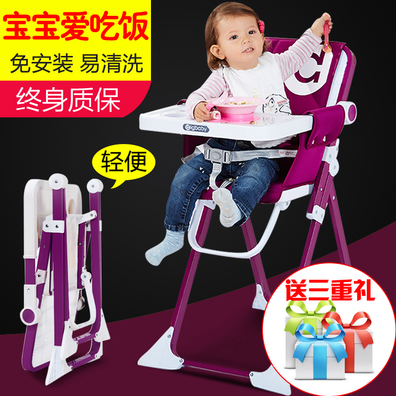 Bao ding digbaby children dining chair multifunction baby eating baby seat dinette dining chair portable folding
