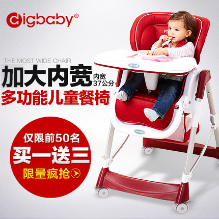 Bao ding digbaby children dining chair multifunction portable folding dinette dining chair baby dining chair baby high chair baby chair