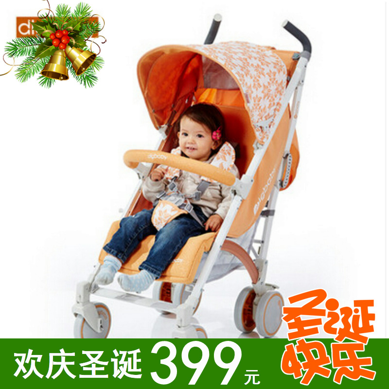 Bao ding digbaby lightweight portable folding baby stroller umbrella car baby car can sit or lie promotions