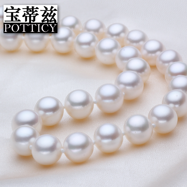 Bao dizi pearl [luxury] 4a-class perfect circle light pearl necklace 9-10 to send her mother to send lover