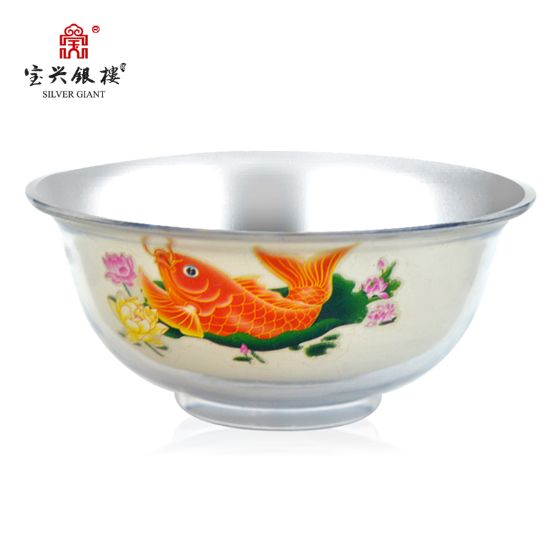 get quotations bao silver ag silver painted tableware bowl baby bowl bowlbowl s