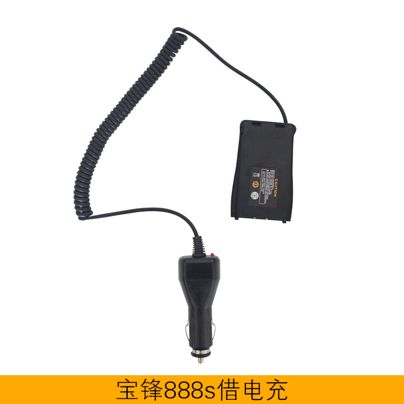 Baofeng talkie car charger cable 888 s/777 s/borrow borrow borrow electric car charger cable 12 v car by electrical appliances Specials