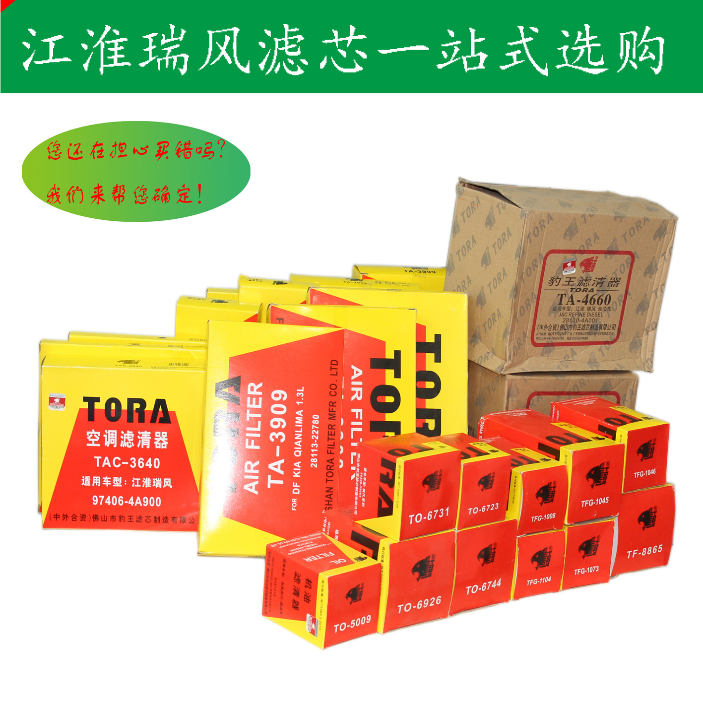 China Oil Re Refine Shopping Guide At Alibabacom Fuel Filters Diesel Get Quotations Baowang Air Filter Grid Three Four Jac Car Care Accessories