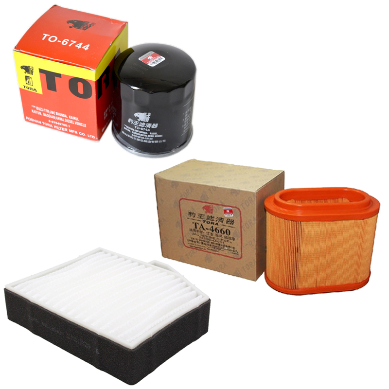 Baowang three filter cleaner kit 2.8T refine diesel car air conditioning filter oil filter air filter air filter