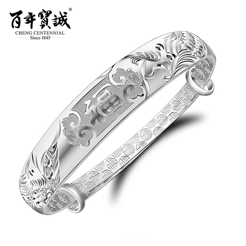Baozen hundred silver bracelet silver female dragon blessing for her mother silver bracelet silver bracelet vera