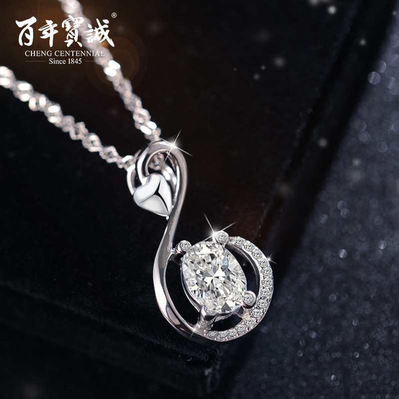 Baozen hundred silver diamond pendant necklace female clavicle chain s925 silver heart korean student day gift silver jewelry