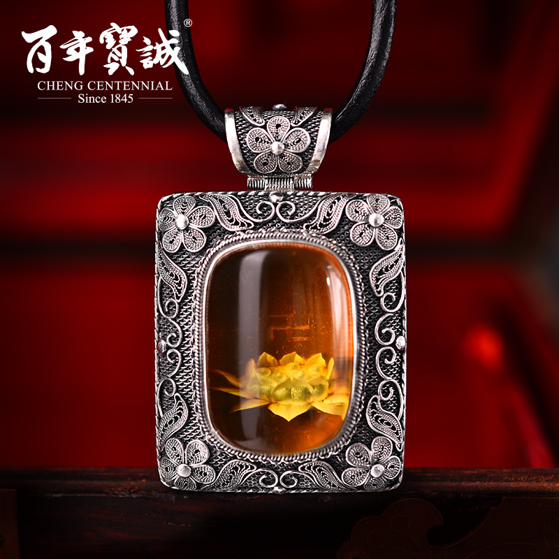 Baozen hundred silver necklace handmade palace filigree filigree inlaid amber pendant female s925 silver ornaments
