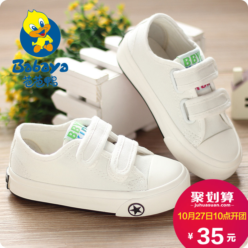 Barbara duck children canvas shoes white shoes boys shoes girls shoes baby shoes 2016 spring new