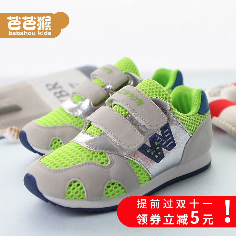 Barbara monkey boys shoes 2016 spring autumn children's sports shoes mesh breathable mesh shoes casual shoes for children
