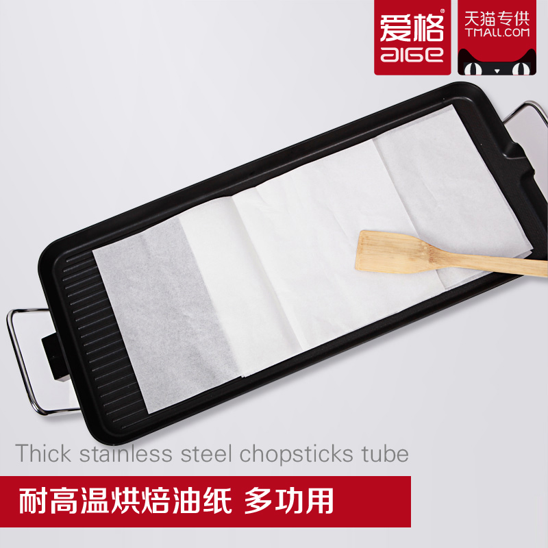 Barbecue special oil on paper greaseproof paper baking oven electric grill korean barbecue paper paper 42*24 cm