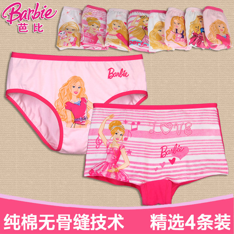Barbie children's underwear cotton underwear girls children pants female big boy underwear treasure treasure cotton boxer briefs