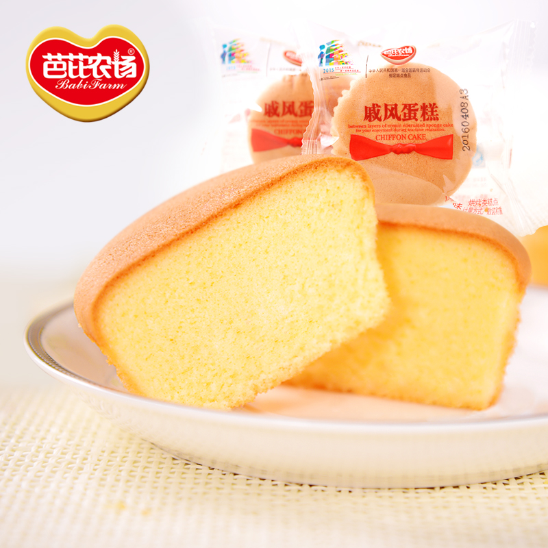 Barbie farm 2000g2 stocking small cake chiffon cake flavor nutritious and delicious breakfast bread snack cakes