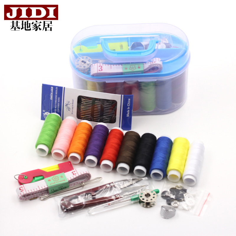 Base home essential sewing kit sewing box portable mini sewing kit sewing kit sewing kit sewing tool suite