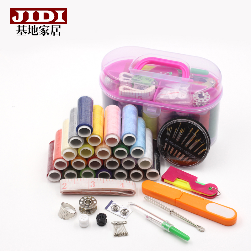 Base home portable mini sewing kit sewing box sewing sewing kit sewing tool suite