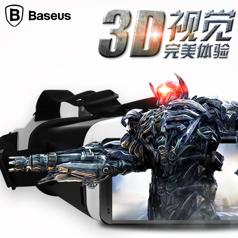 Baseus/times thinking the illusion of virtual reality vr glasses 3d stereo headset phone headset game smart helmet