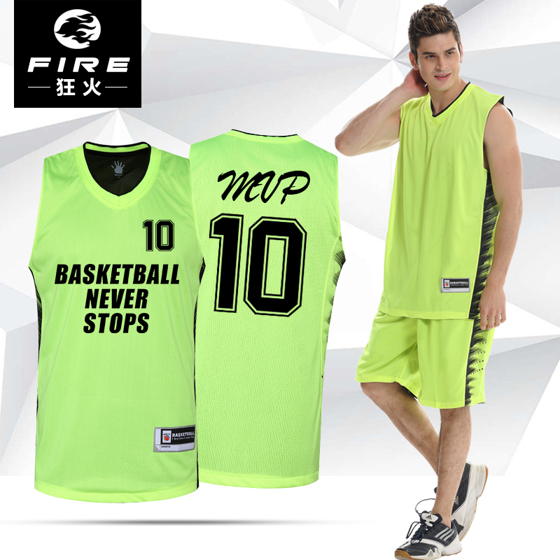 Basketball uniforms sided male basketball clothing basketball training suit basketball jersey buy clothes diy custom vest