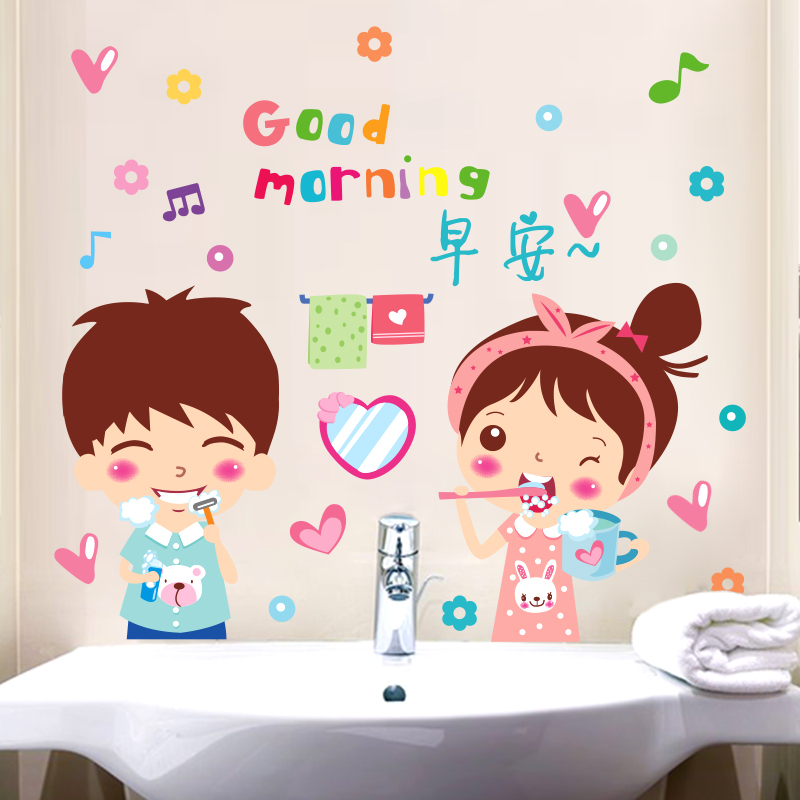 Bathroom bedroom bathroom waterproof glass tile wall wallpaper adhesive stickers brushing cute couple morning klimts