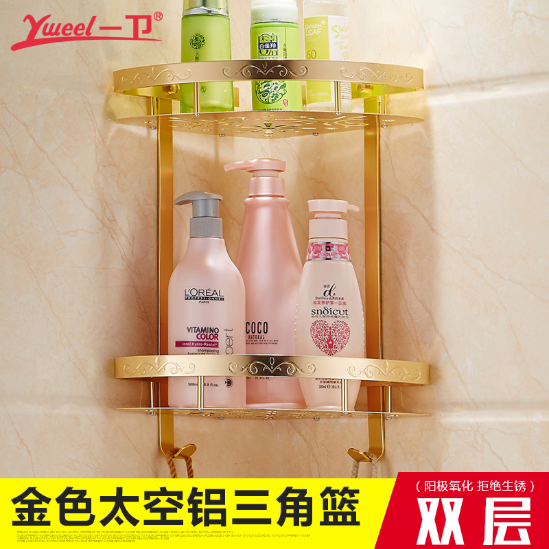 Bathroom shelf bathroom toilet angle bracket corner shelf bathroom toiletries triangle finishing storage rack