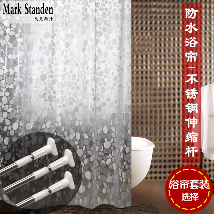 Bathroom suite shower curtain waterproof bathroom shower curtain curtain curtain partition curtain plus telescopic rod free punch send hanging ring