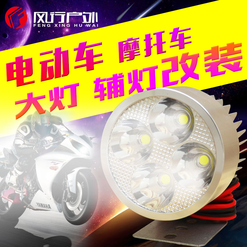 Battery electric motorcycle led lights headlight conversion external 12v48v lights v w authentic free shipping