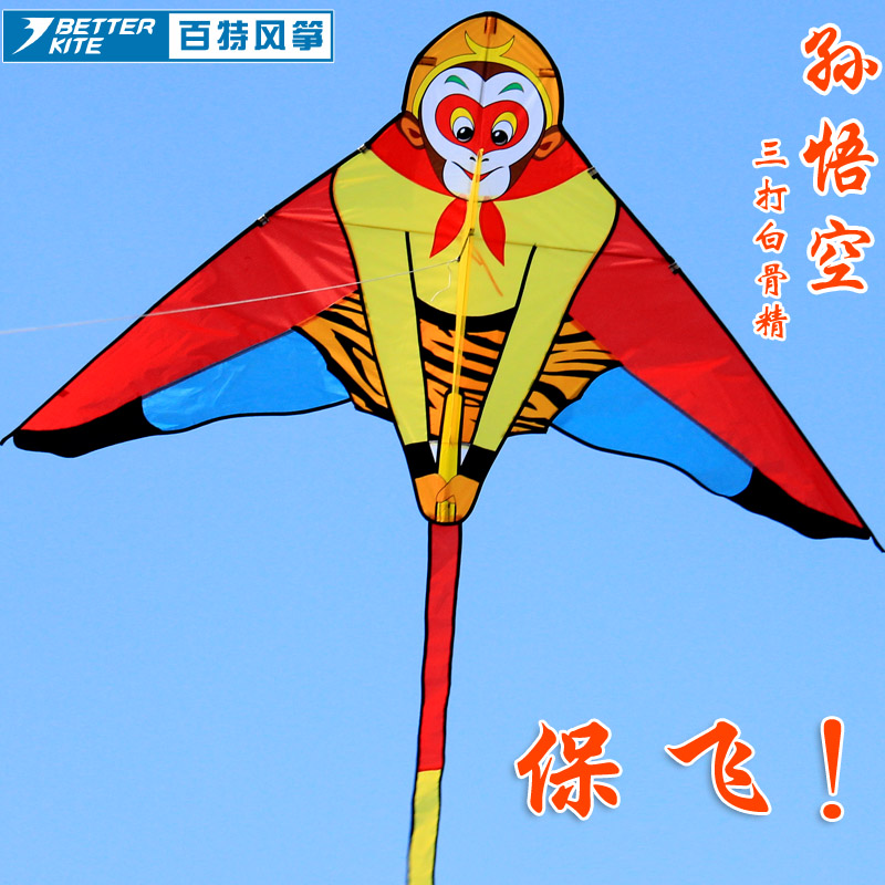 Baxter weifang kite monkey king monkey king cool new children's cartoon kite kite flying good
