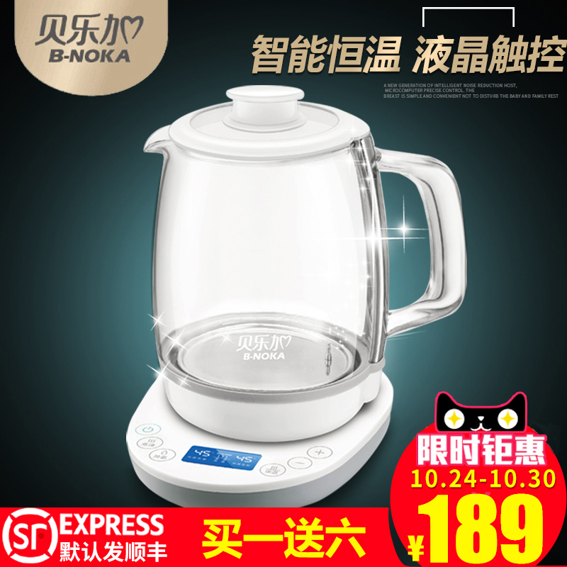 Baylor plus smart thermostat tune milk glass kettle automatic baby powdered milk machine multifunction baby warm milk