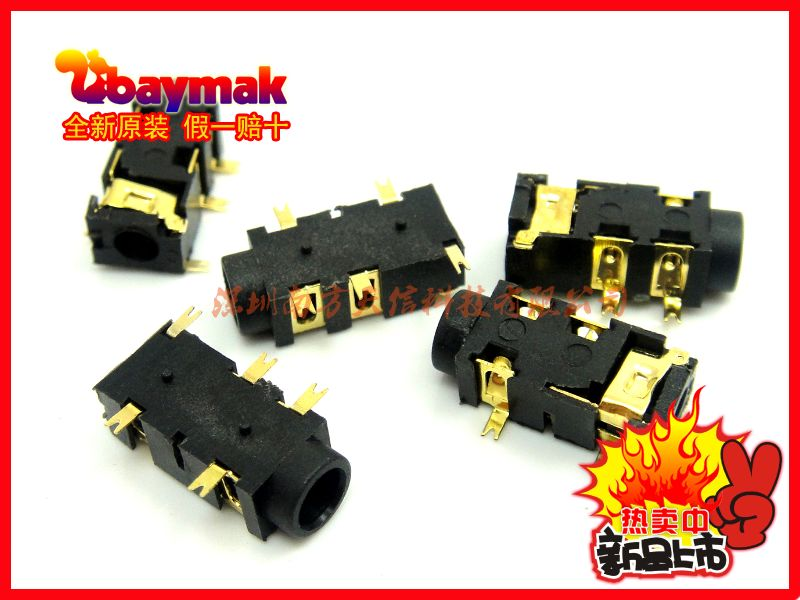 Baymak | 5 p 3.5 headphone jack headphone jack headphone jack pj-327a 10 slices of digital products