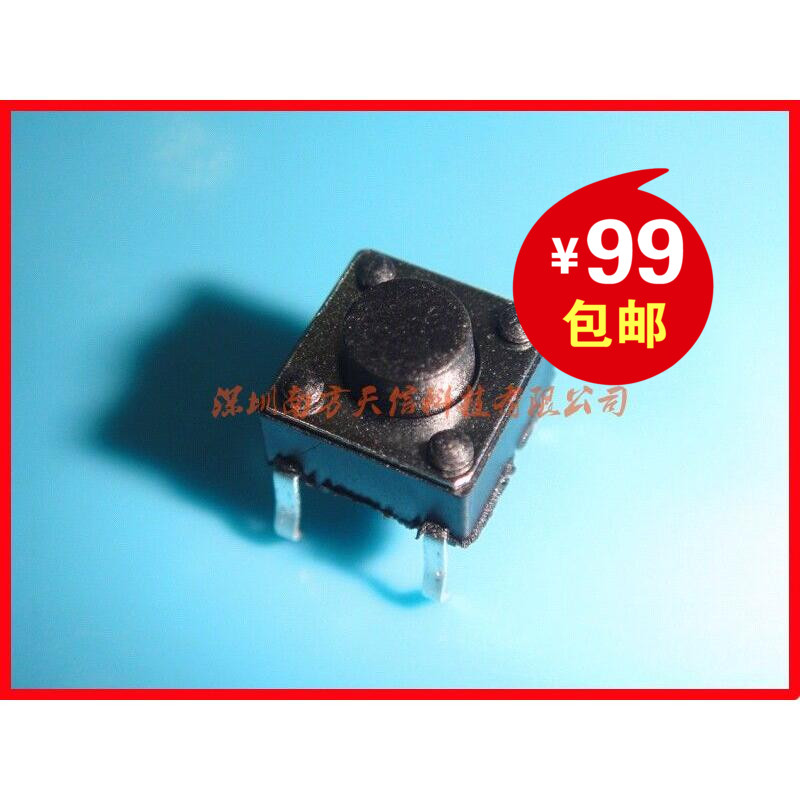 Baymak | 6*6*5 MM micro switch button switch touch switch button small button switch vertical