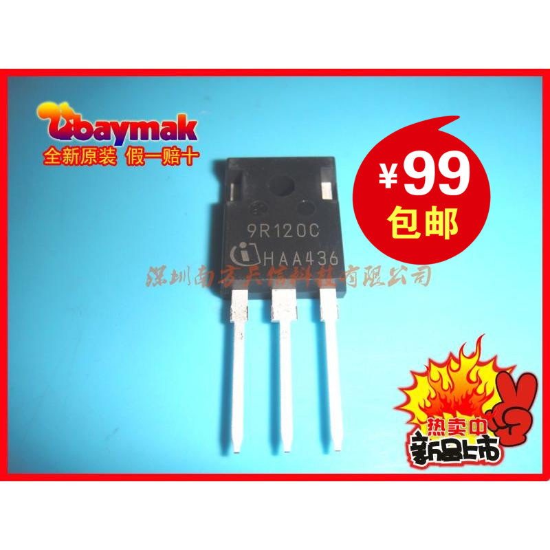 Baymak | 9R120C IPW90R120C3 to-3p/to-247 import | original | new