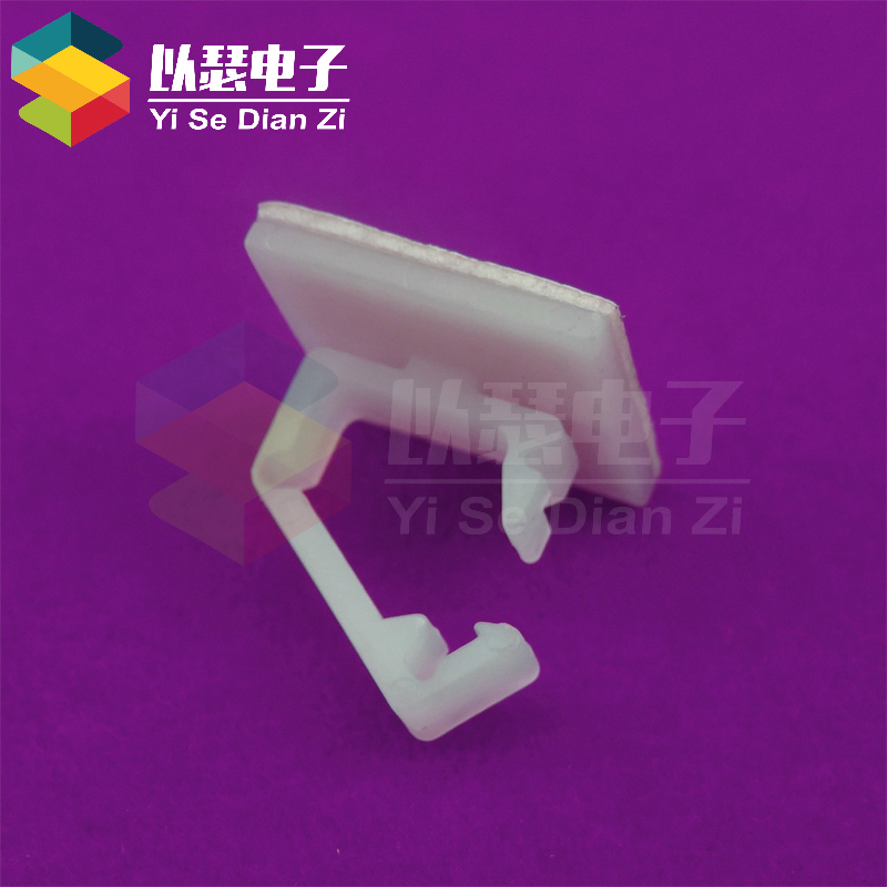 Beam line card cable management clip stick type wiring holder wire clamp holder WLM-3 (m adhesive)