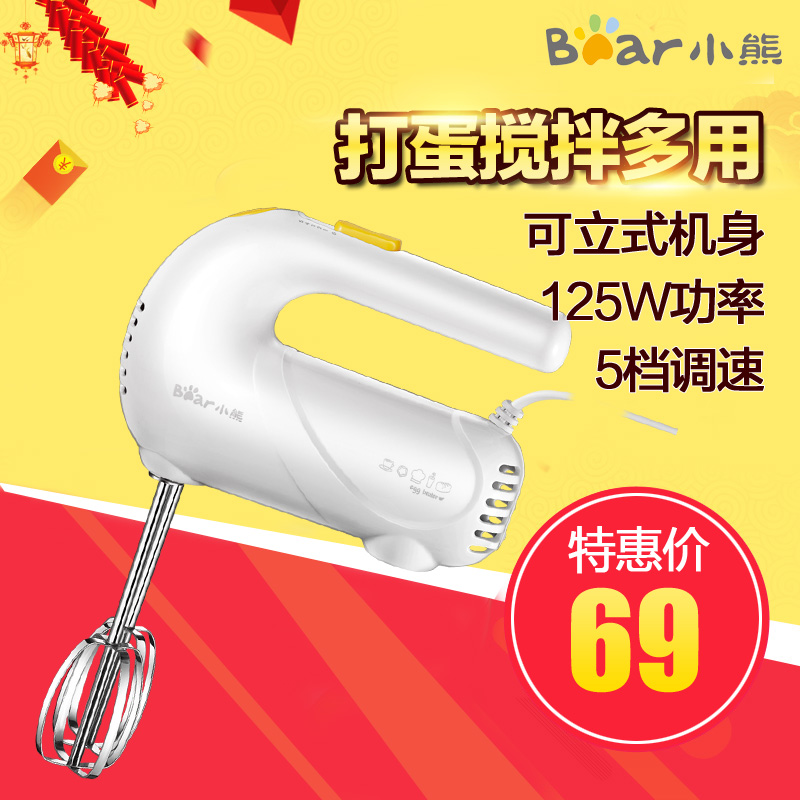 Bear/bear ddq-a01g1 household electric mixer beat eggs mini handheld mixer beat butter baking