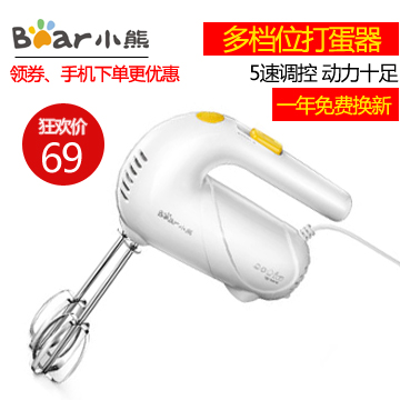Bear/bear ddq-a01g1 whisk mini electric mixer beat eggs household blender automatically
