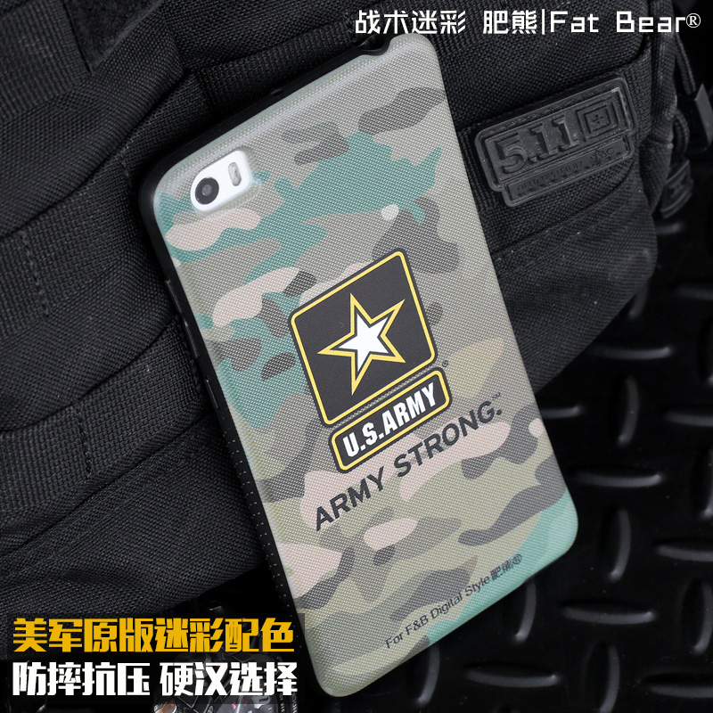Bear fat american monarch edition mc camouflage popular brands of mobile phone sets millet note 5.7 inch silicone sleeve protective shell protection Set