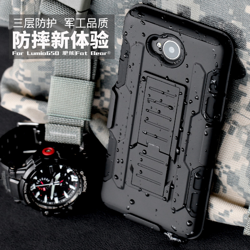 Bear fat molle tactical drop microsoft lumia 650 nokia 650 mobile phone shell mobile phone sets of silicone sets of male