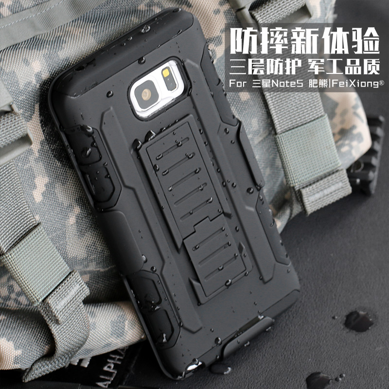 Bear fat molle tactical n9200 note5 note5 samsung mobile phone shell mobile phone sets fangshuai armor silicone sleeve