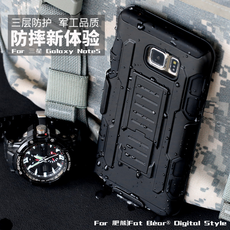 Bear fat molle tactical popular brands samsung n9200 note5 samsung mobile phone shell mobile phone sets of silicone protective sleeve