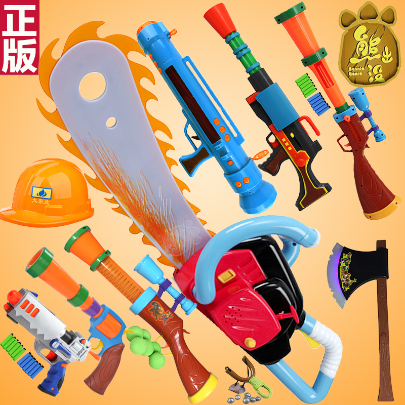 Bear spotted bald strong chainsaw bald bald strong strong playsets hat suit children electric toy gun boy playing