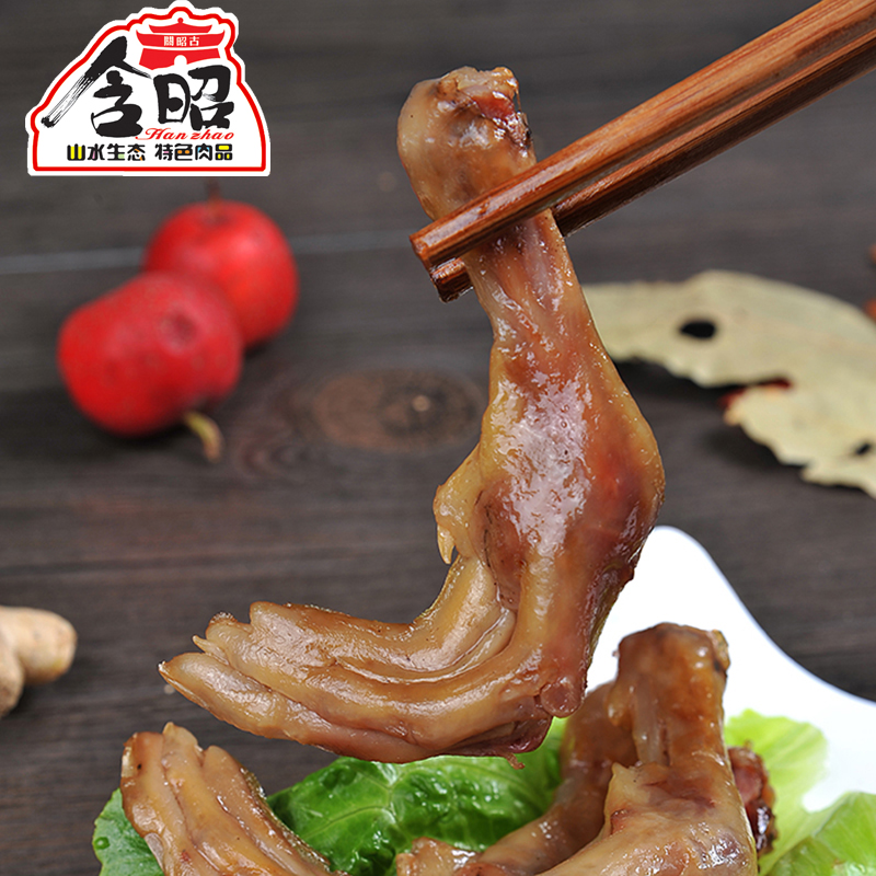 Bearing in taolaizhao features lo small vacuum packed instant food spiced duck feet luya palm duck meat snacks 105g