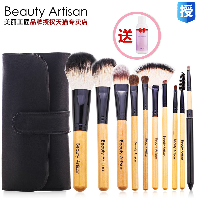 Beautiful craftsman support professional makeup brush set 10 animal hair eye shadow brush foundation brush blush brush loose paint