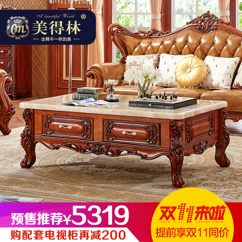 Beautiful forest euclidian rectangular coffee table kung fu tea table combination of natural marble living room tv cabinet solid wood furniture