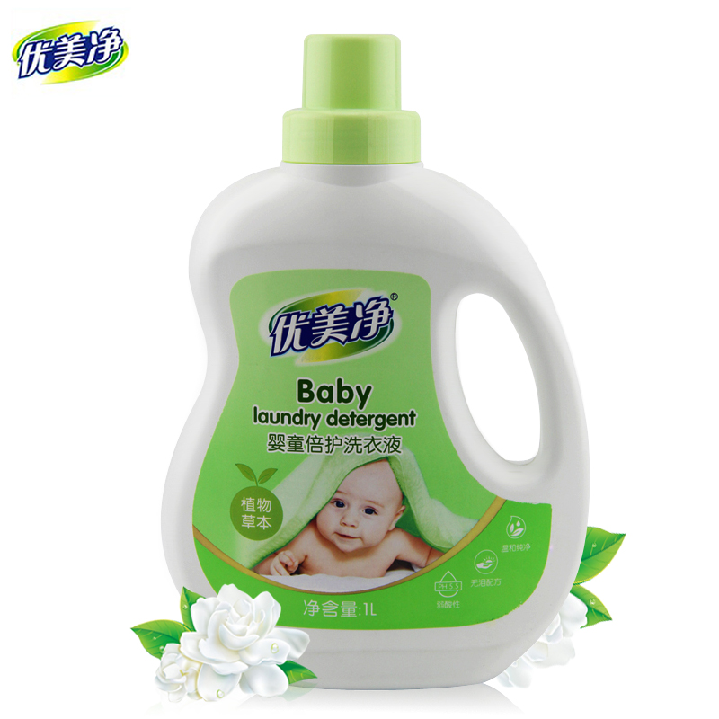 Beautiful net liquid laundry detergent baby laundry detergent baby laundry detergent liquid detergent 1l loaded diaper laundry detergent children bag