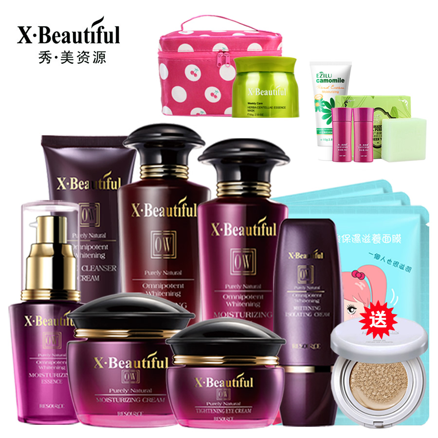 China Best Eye Cream Shopping Guide At Alibabacom Bioaqua V Shaped Pulling Moisturizing Mask 40g Get Quotations Beautiful Resources Neolink Body Facial Cosmetic Sets Counter Genuine