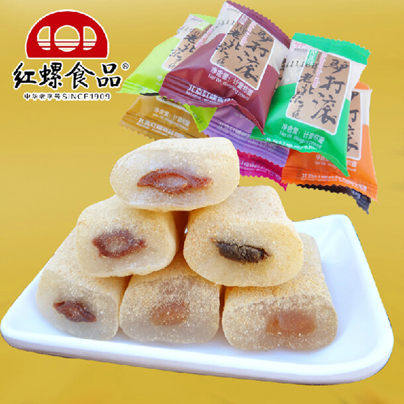 Beautifully packaged bags of old beijing specialty food rhodospirillum lvda gun g glutinous rice cakes and more flavors mixed
