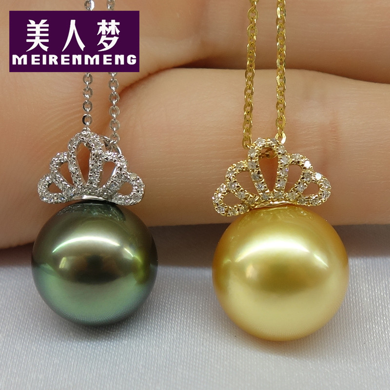 Beauty dream glory star kim pearl pendant tahitian black pearl pendant k gold inlay diamond pendant models